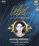Velvet Voice: K.jamuna Rani