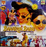 Banarasi Babu [VCD] [1997]