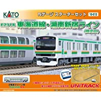 [Limited Edition] Starter Set Series E231 Tokaido/Shinjuku Line (Model Train)