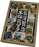 Miyazawa Kenji woodcut playing cards block style version (japan import)