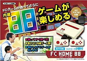 FC HOME 88 (japan import)