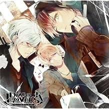 Diabolik Lovers Theme Song MIDNIGHT PLEASURE Anime Manga Action Figure By