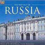 Very best of Russia (The) | Ponomareva, Valentina. Interprète