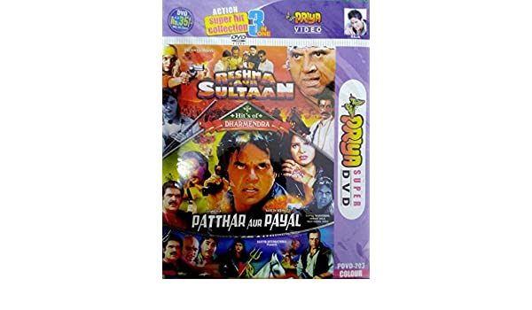 Patthar Aur Payal 3 full movie free download