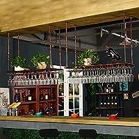 DS estante del vino Barra de hierro forjado negro / bronce tallado en vidrio para vino colgante 2 colores 4 tamaños disponibles 60 Cm: 24 tazas se pueden colgar, 80 Cm: 32 tazas se pueden colgar, 100 cm: 40 tazas se pueden colgar, 120 cm: 48 tazas pueden ser Colgado #