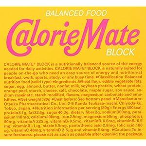 Calorie Mate Energie Bar Diet Snack Maple Flavor 4 bars