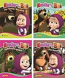 4er Mascha und der Bär 1-4 (Nelson Mini-Bücher)