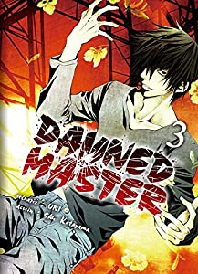 Damned Master Edition simple Tome 3