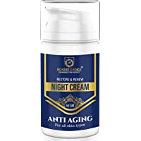 Honest choice Night Cream For Women And Men - Anti Aging Face cream- Improve Skin Tone, Wrinkles, Skin discoloration…