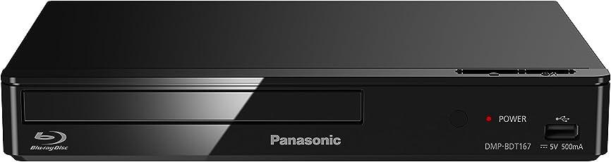 Panasonic DMP-BDT167EG Kompakter 3D Blu-ray Player (Full HD Upscaling, Internet Apps, LAN-Anschluss, USB, MKV-Playback) schwarz