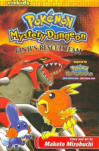 Pok?on: Mystery Dungeon (Pokemon) by Makoto Mizobuchi (2007-03-20)