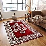 Ab Home Decor Chenille Maroon Carpet 7 f...
