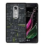 LG Zero Hülle, WoowCase Handyhülle Silikon für [ LG Zero