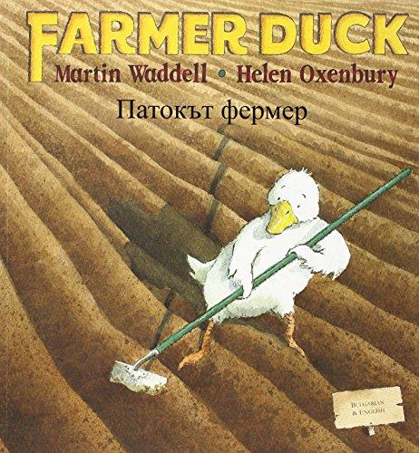 YNfarmer duck