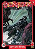 Berserk Collection Serie Nera seconda ristampa 16