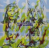 Songtexte von Fire Bomber - Second Fire