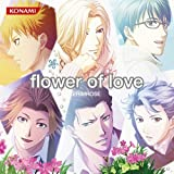 Flower of Love-Tokimeki Memorr