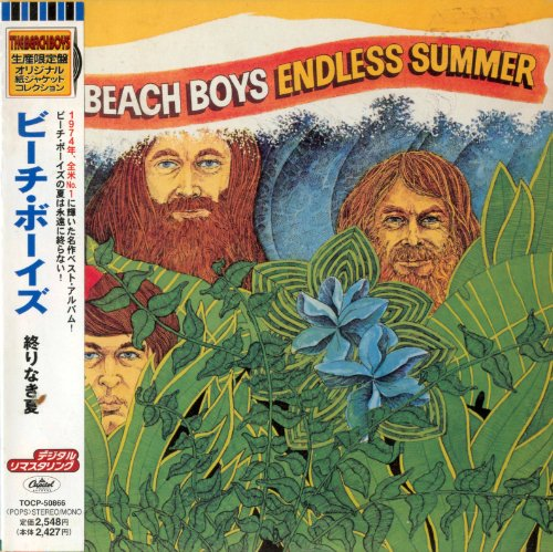Endless Summer (1998) Japan Import / Limited Edition