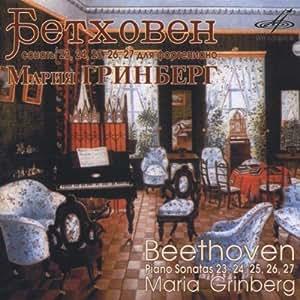 32 Piano Sonatas Vol. 7