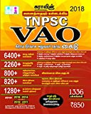 TNPSC VAO Exam All-in-One Complete Study Material & Solved Papers