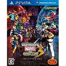 Ultimate Marvel vs. Capcom 3 (japan import)