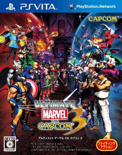 Ultimate Marvel vs. Capcom 3 (japan import) (Psp Marvel Spiele)