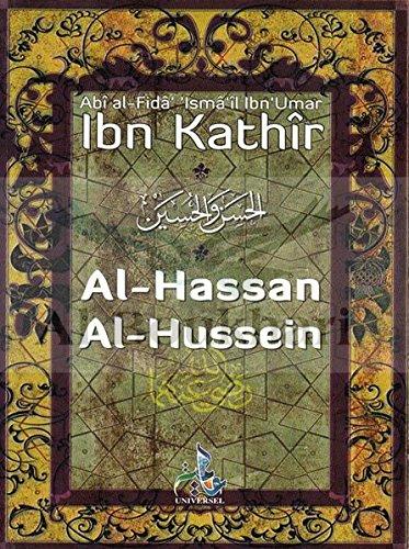 Al-Hassan Al-Hussein - Ibn Khatir -