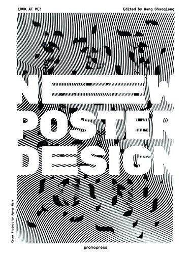 New Poster Design (Look at Me!) por Wang Shaoqiang