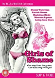 Girls of Shame (aka - The Smashing Bird I Used to Know) [DVD]