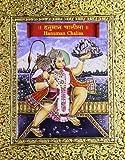 Hanuman Chalisa: Super-Charged! Super-Powered!