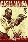 Shaolin Chin Na Fa: Instructor's Manual for Police Academy of Zhejiang Province (Shanghai, 1936)