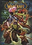 World of Warcraft T11