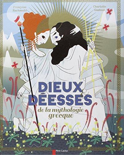 """<a href=""""/node/99612"""">Dieux et déesses de la mythologie grecque</a>"""