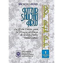 Kitzur Shulján Aruj Vol. 1: La Guía Clásica Para La Vivencia Cotidiana De La Ley Judía