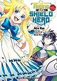 The Rising of the Shield Hero Volume 03: The Manga Companion (English Edition)