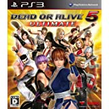 DEAD OR ALIVE 5 Ultimate by Tecmo