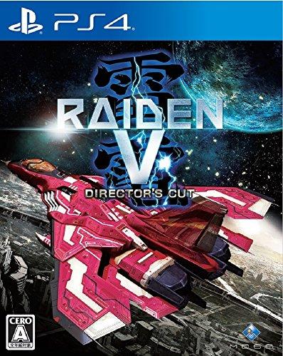 Moss Raiden V Director 's Cut SONY PS4 PLAYSTATION 4 JAPANESE VERSION Region Free