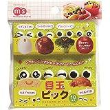 Bento Food Pick 10 Pieces Eyes