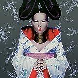 Homogenic (Vinyl, inklusive MP3 Downloadcode) [Vinyl LP]