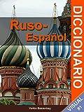 Diccionario Ruso-Español (English Edition)