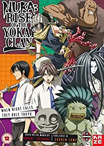 Nura - Rise Of The Yokai Clan: Season 2 - Part 1 [DVD]