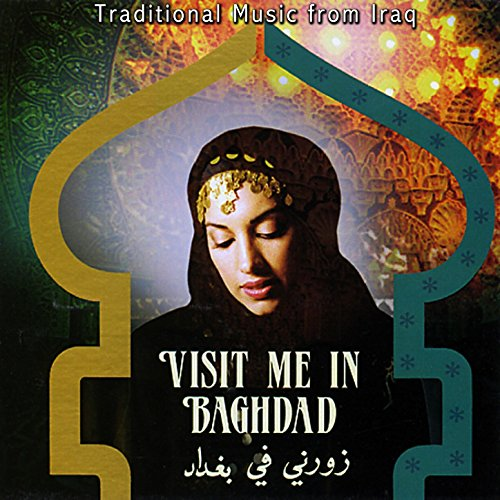 Traditional Music from Iraq: V...