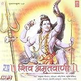 Shiv Amritwani