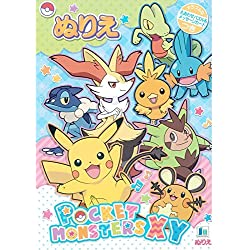 Pokemon Coloring Books 2
