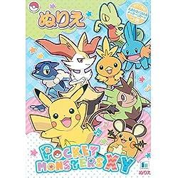 Pokemon Coloring Books 2