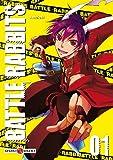 Battle rabbits - volume 1