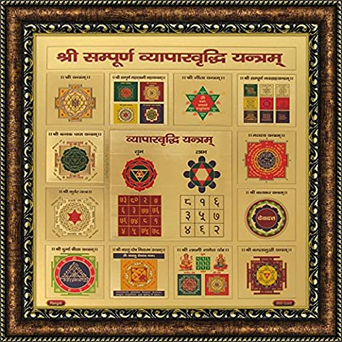 Avercart Sampurna Vyapar Vridhi Yantra / Powerful MahaYantra to Increase Business - Blessed and Energized Divine Shield Poster 22x22 cm with Photo Frame (9x9 inch framed)