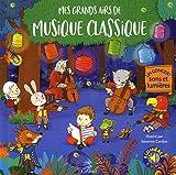 Mes grands airs de musique classique : un concert sons et lumières