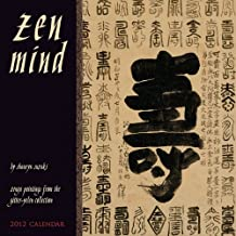 Zen Mind Calendar: Zenga Paintings from the Gitter-Yelen Collection