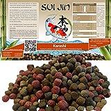 SUI JIN Teichprodukte 4,2 kg(10L) Karashi Premium Koifutter 3mm - Premiumfutter, bestes Koifutter mit idealem Protein/Fett Gehalt